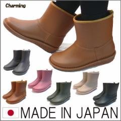 日本製 レインブーツ ラバーブーツ レインショートブーツ 防水 雨靴 ガーデンシューズ ペタンコ  JAPAN (全6色)