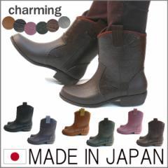 日本製 レインショートブーツ ラバーブーツ ウエスタン ペイズリー 防水 雨靴 ガーデン ペタンコ(全6色)