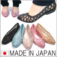 日本製 メッシュラバーパンプス 走れるパンプス 痛くない レインパンプス 雨靴 ビーチ ハロウィン 仮装 親子ペア キッズ (全5色)
