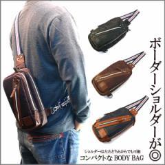 送料無料 ボーダーショルダーボディーバッグ メンズボディーバッグ ウエストバッグ ショルダーバッグ  大容量 ポケット多数 (全3色)