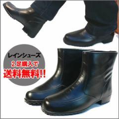 メンズレインブーツ 通勤におすすめ 裏地チェック柄 完全防水 レインシューズ 本格的ビジネス 雨靴 ラバーブーツ (ブラック)