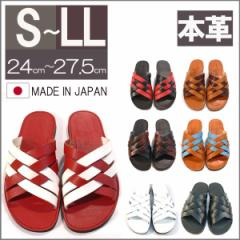 日本製 徳島 牛革サンダル レザー 編み込みコンビサンダル 国産レザーサンダル 皮サンダル 本革2トーンカラー (7色)