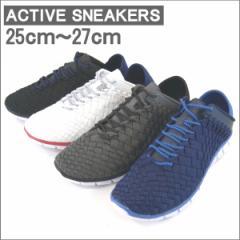 メンズ 2WAY スニーカー スリッポン アクティブシューズ アウトドア レースアップ カジュアル メッシュ 靴紐  軽量  (全4色)