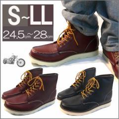 ブーツ メンズ ショート レースアップ セッターブーツ メンズワークブーツ(2色)2足購入送料無料