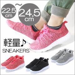 全国送料無料 軽量 スニーカー EVAソールゴムレース ウォーキングシューズ スポーツ ランニング 運動靴