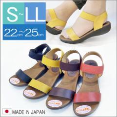 送料無料 ゴムフィットサンダル レディース 日本製 ミュール ウェッジソール 歩きやすい 痛くない サマー リゾート (4色)