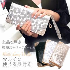637e109b230d 財布 レディース 長財布 大容量 クラッチ 小銭入れ お財布バッグ おしゃれ プチプラ かわいい ブラック