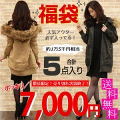 福袋  お楽しみ 福袋 2019 トップス ニット 冬 fuku5000