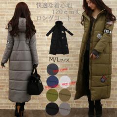 冬 新作 ワッペン付き中綿ロングコート アウター ジャケット ブルゾン 中綿 ロングコート 軽い ct6088 長袖