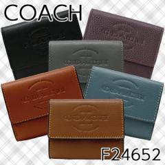 【ポイント2倍】コーチ コインケース メンズ COACH F24652 アウトレット