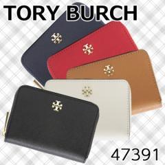 【ポイント2倍】トリーバーチ コインケース レディース TORY BURCH 47391 アウトレット
