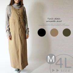 aecab0406bca 商品一覧|MILANO LADIES' MART|レディースファッション|通販 - Wowma ...