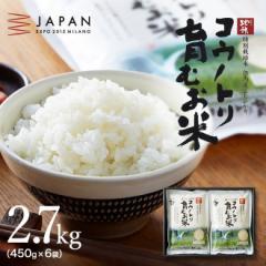 お中元 ギフト (お米ギフト)特別栽培米 コウノトリ育むお米(節減対象農薬:7.5割減) 3合パック×6