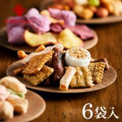 父の日 お中元 ギフト 鞍馬庵 京 干菓華子 -HIKAGESHI- (6袋) / お菓子 内祝い 結婚 出産 引き出物 引出物
