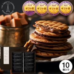 ホワイトデー ギフト 内祝い お返し ギフト お菓子 ザ・スウィーツ キャラメルサンドクッキー 12個 包装済 スイーツ |P|  w_ninki