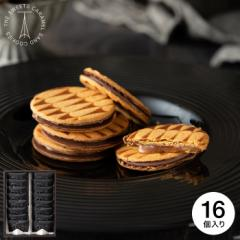 ホワイトデー ギフト 内祝い お返し ギフト お菓子 ザ・スウィーツ キャラメルサンドクッキー 16個 |P| 包装済 スイーツ w_ninki