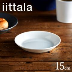 イッタラ iittala ティーマ プレート 15cm ホワイト / Teema 皿 北欧 食器