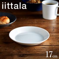 イッタラ iittala ティーマ プレート 17cm ホワイト / Teema 皿 北欧 食器