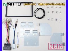 N-BOX スラッシュ JF1 JF2 カーAV 取付キット 2DIN NITTO 日東工業 カナック オーディオ ナビ ホンダ NKK-H87D
