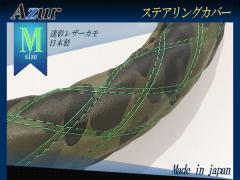 ハンドルカバー キャラバン エルグランド セレナ 迷彩 レザーカモ Mサイズ 外径約38〜39cm XS60M24A-M