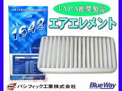 ポルテ NNP10 NNP11 2004.7〜 NNP15 2005.12〜 エアーエレメント エアークリーナー AX-1649 パシフィック工業 BlueWay