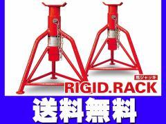 リキマエダ リジッドラック 2台 2t 軽四〜普通乗用車 RD-200