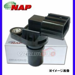 カムポジションセンサー NAP【マツダ】AZワゴン MD11S MD12S【SZCM-0001】