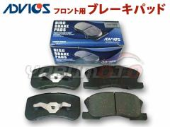 ムーヴ L902S 10/10〜14/09 フロントブレーキパッド ADVICS アドヴィックス