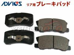 パジェロ V88W リア ブレーキパッド ADVICS アドヴィックス