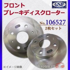GSP製 フロントブレーキディスクローター2枚セット マツダ キャロル HB12S/HB22S/HB23S スピアーノ HF21S 日産 モコMG21S