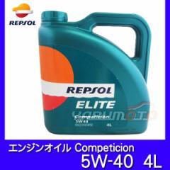 エンジンオイル Competicion 5W-40 4L REPSOL レプソル 送料無料