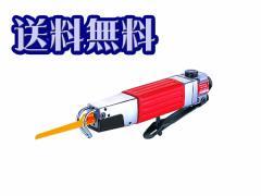 信濃機販 ピストンタイプ 汎用 エアソー SI-4710