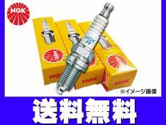 N-ONE JG1 JG2 N-WGN JH1 JH2 ホンダ NGK 標準 スパークプラグ 1本 94590 DILZKAR7C11S