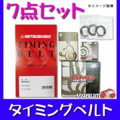 パジェロミニH58A/H53A ターボ 1998/10〜タイミングベルト7点セット 送料無料