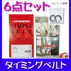 ステラ RN1 RN2 H18/04〜H23/04 DOHC タイミングベルト セット 送料無料