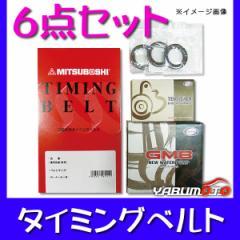 カプチーノ ターボEA11R 1991/10〜タイミングベルト6点セット 送料無料