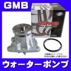 GMB製 三菱 パジェロミニ H53A 1999/09〜 MD350772 ウォーターポンプ 送料無料