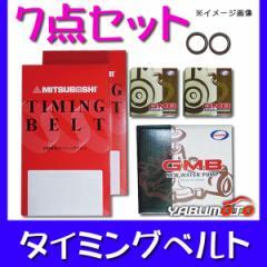 オデッセイ RA3/RA4 H09/08〜H11/12 タイミングベルト7点セット 送料無料