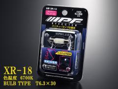 IPF LEDバニティランプ 12V T6.3×30 6700k 青白光