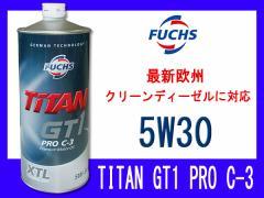 AUDI アウディ A8 4EBFMF 4EBFML 4EBVJF 4EBVJL FUCHS フックス エンジンオイル TITAN GT1 PRO C-3 5W30 1L 22809