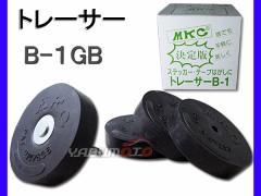 トレーサー 黒 本体1個 替えゴム3個 ステッカー テープハガシ ハードタイプ B-1GB