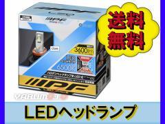 IPF LED ヘッドランプ 301HLB H11 6500K 2個入