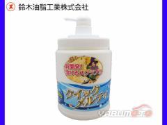 クイックメルティ 手洗い洗剤 日本製 溶けるスクラブ剤 S-2801