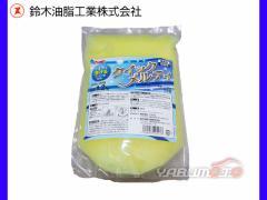 クイックメルティ 手洗い洗剤 詰替用 1.2kg 業務用 S-2802