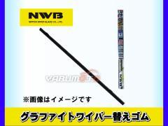 NWB グラファイトワイパー 替えゴム TW6G (GR7) 400mm 幅6mm
