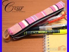 CALF カーフ 倉敷帆布 バトンペンケース rose ローズ Sサイズ ストライプ ストラップ付き おしゃれ かわいい 筆箱 送料無料