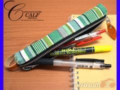 CALF カーフ 倉敷帆布 バトンペンケース forest フォレスト Sサイズ ストライプ ストラップ付き おしゃれ かわいい 筆箱 送料無料