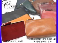 CALF カーフ 本革 レザーポーチ Mサイズ レッド red 日本製 通帳入れ 皮革 小物入れ 皮革 Leather 赤 送料無料