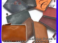 CALF カーフ 本革 レザーポーチ Sサイズ キャメル camel 日本製 カード入れ 皮革 小物入れ 皮革 Leather 茶色 送料無料