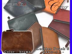 CALF カーフ 本革 レザーポーチ Sサイズ ブラウン brown 日本製 カード入れ 皮革 小物入れ 皮革 Leather こげ茶 送料無料